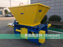 Commercial Economic Tin Cans Metal Baler Supplier for sale