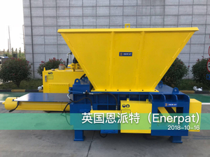 Economic High Efficiency Scrap Metal Baler Machine for Aluminum Chips